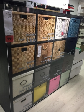 Ikea Is Also Luckily Filled With Storage Containers To Accommodate To The  Adult Ier Side Of Life. With A Wide Range Of Colors And Materials, You Can  Easily ...