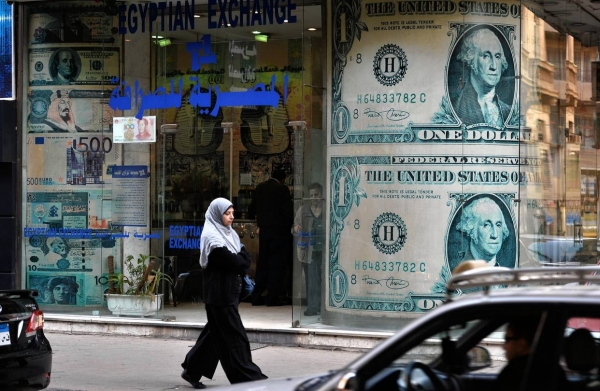 #AsktheExpert: What Every Egyptian Should Know About the State of the Economy